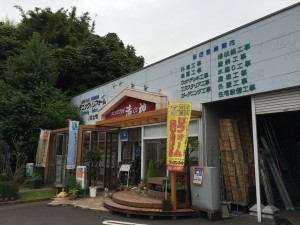 外壁塗装&雨漏り専門店 鹿児島市吉野町にある外壁スタジオ滝の神 ショールーム写真1