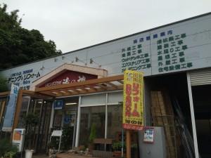 外壁塗装&雨漏り専門店 鹿児島市にある外壁スタジオ滝の神ショールーム写真001