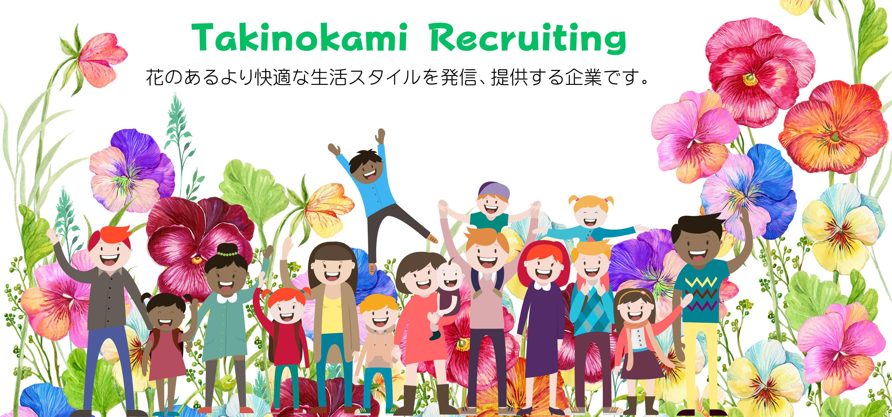 Takinokami Rcruiting